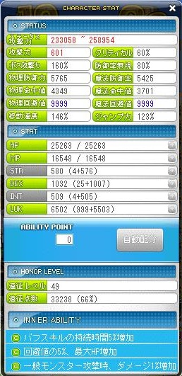 Maple130806_191145.jpg