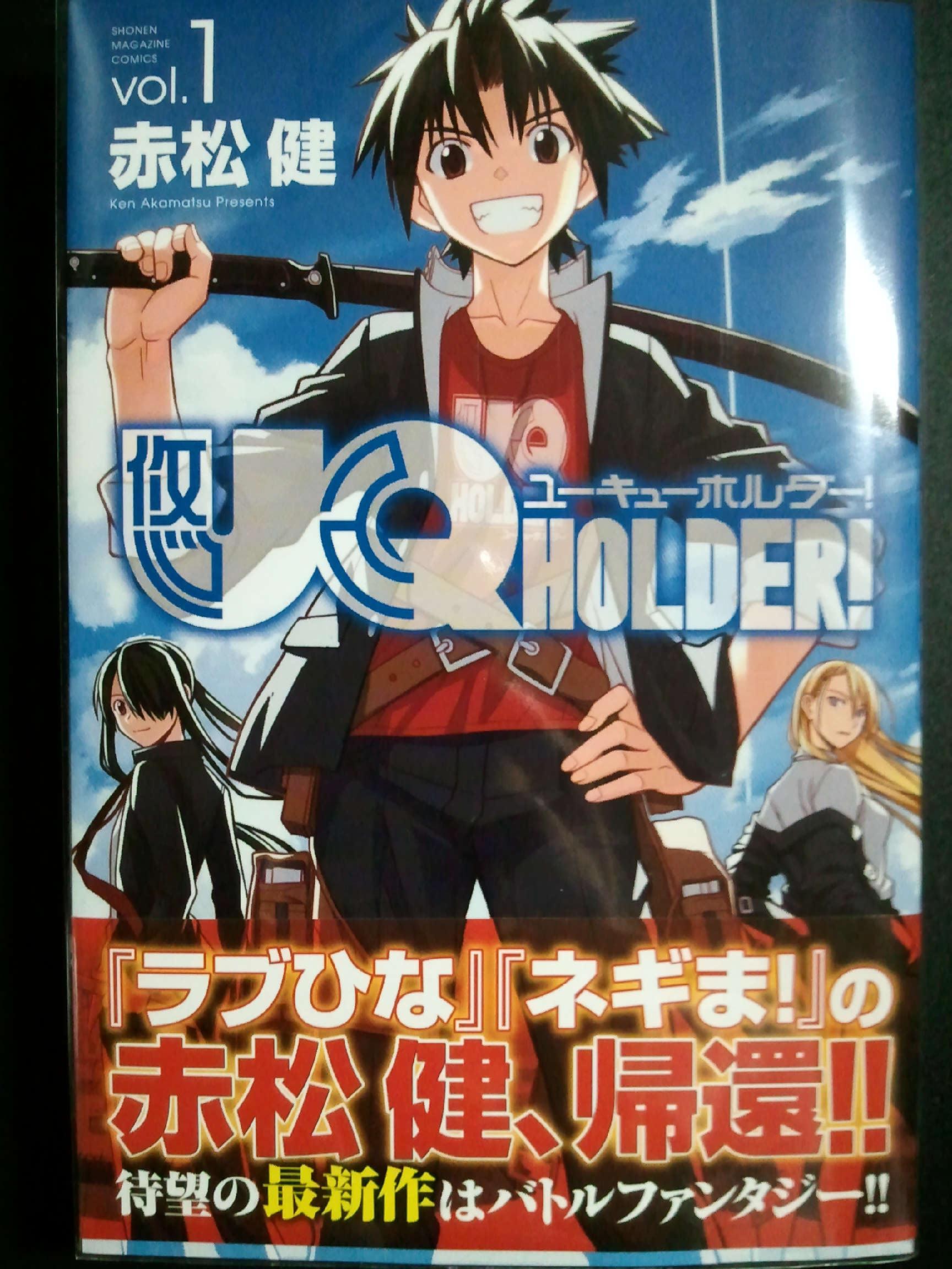 UQHOLDER!1