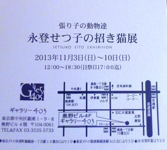 DSC4851.jpg