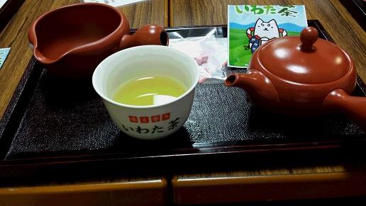 2014-11-02-13-58-40_photo.jpg