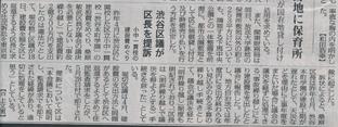 honnmachi1.jpg