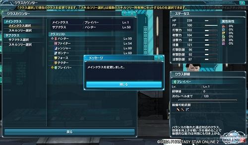 pso20130717_194310_005.jpg