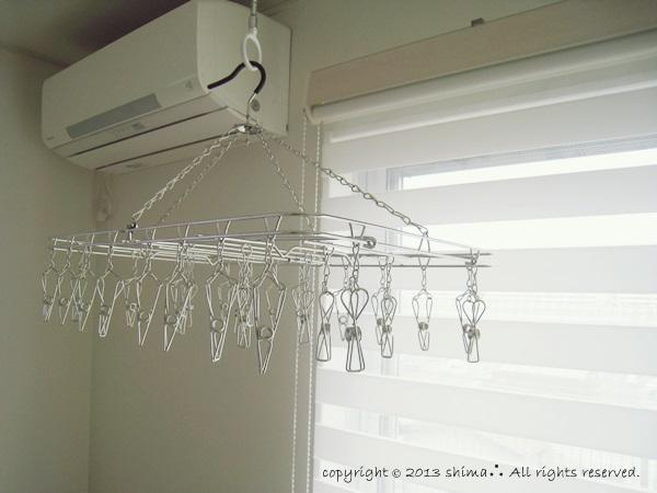 20130424洗濯道具2
