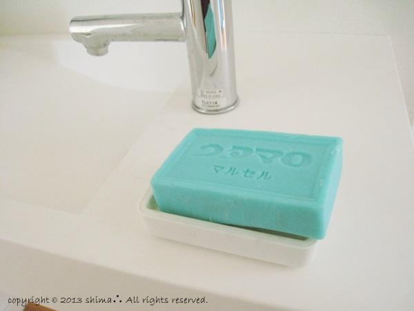 20130424洗濯道具3