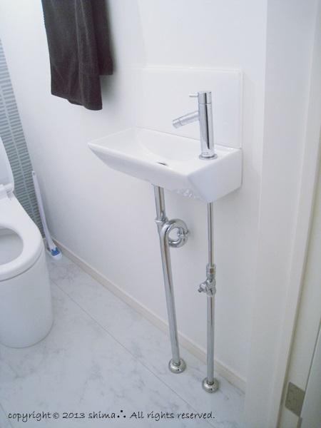 20130903二階トイレ1