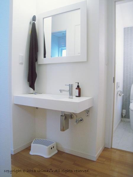 20130903二階洗面1