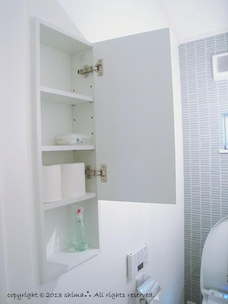 20130903二階トイレ5