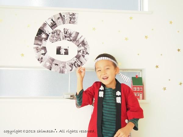20131022息子6歳4