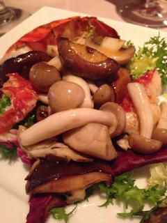 オマール海老ときのこのサラダ