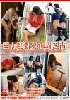 pn_mag0211_01_T1387959584.jpg
