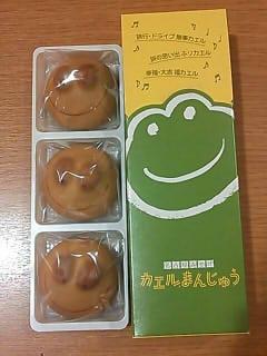 蛙まんじゅ