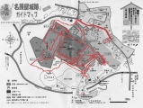hizen_nagoya_map1.jpg