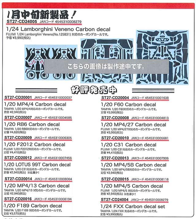20131227-CD-etc-1.jpg