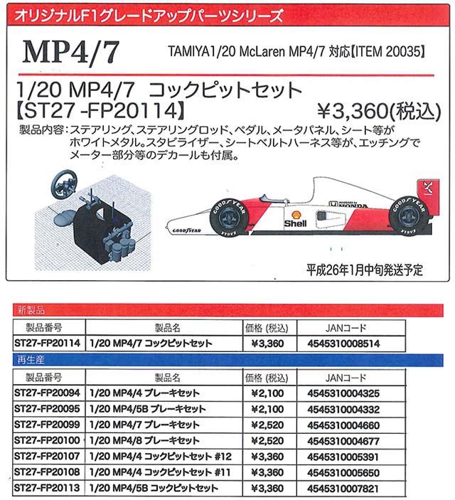20140107-FP20114.jpg