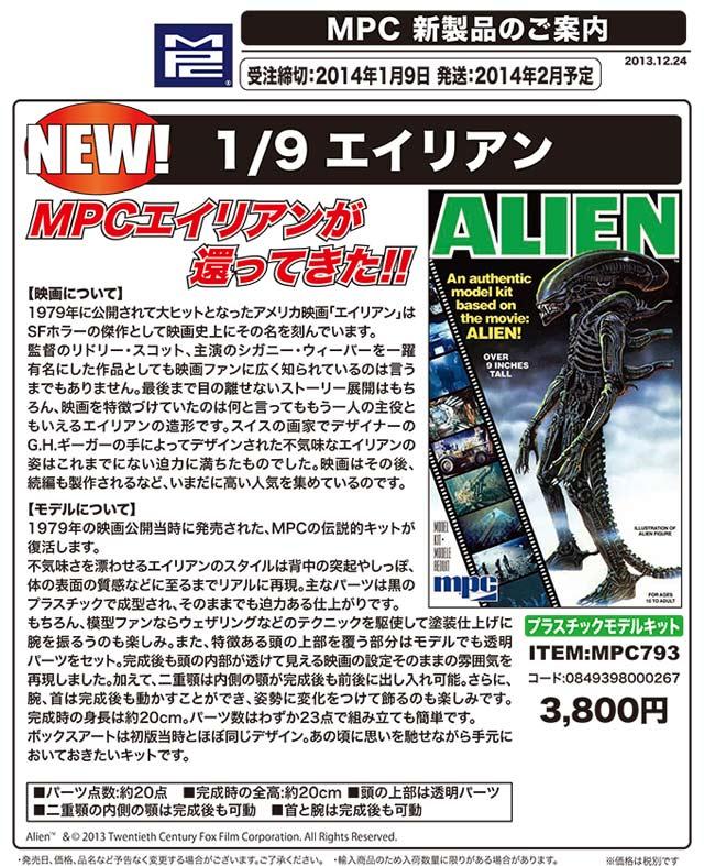 MPC793.jpg