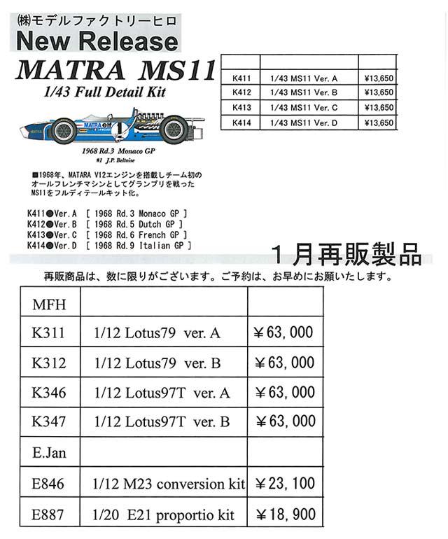 SKMBT_C25314011018040.jpg
