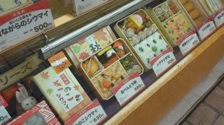 崎陽軒おべんとう秋2