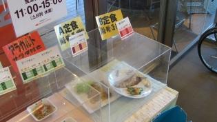 OWL、A定食(牛肉のスタミナ炒め)2