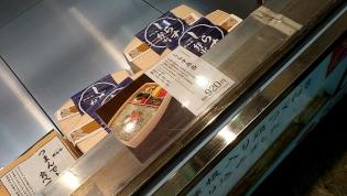 東京駅駅弁屋躍、大船軒のしらす弁当3