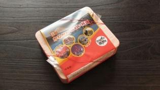 崎陽軒、秋のかながわ味わい弁当4