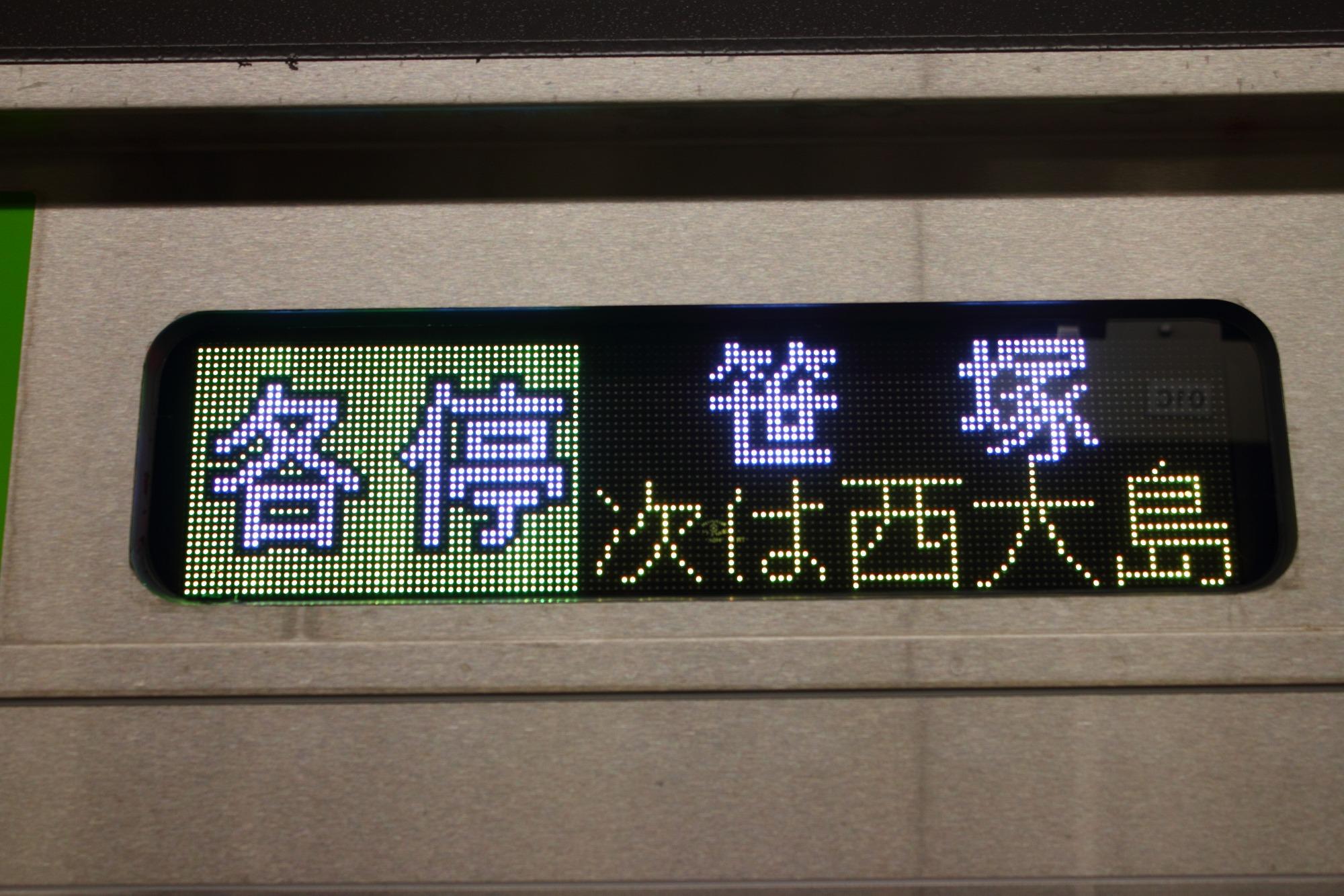 raw_9169.jpg
