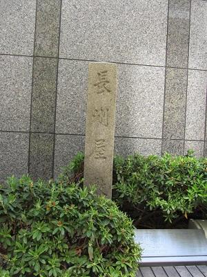 IMG_9811 タテ