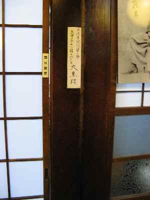 19 20100109_660947