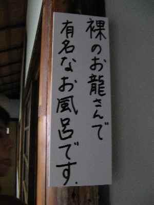16 20100109_660943