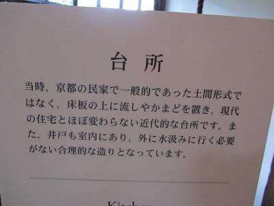 IMG_0016 B
