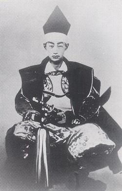 Katamori.jpg