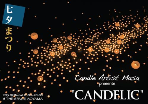 candelicomote (1)