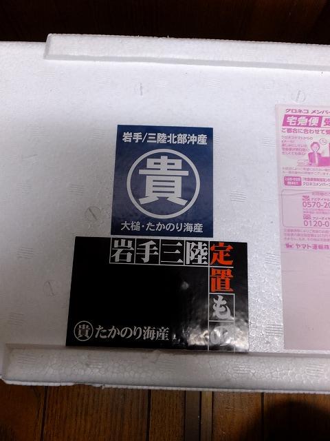 DSCF2061_201312221529310ec.jpg