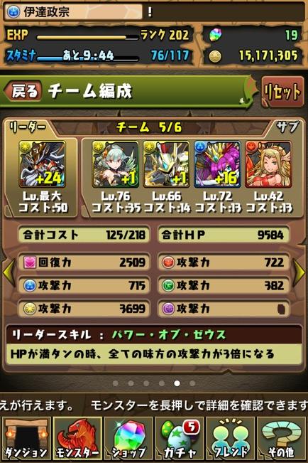 fc2blog_2013082510034509d.jpg