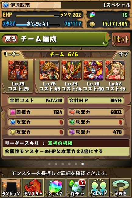 fc2blog_20130825100426a9b.jpg