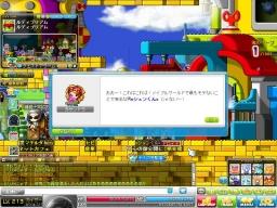 Maple140207_135836.jpg