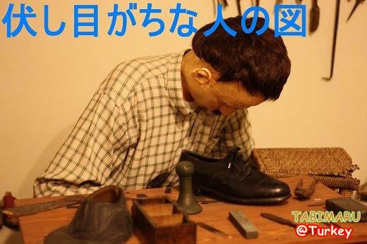new13-20131016.jpg