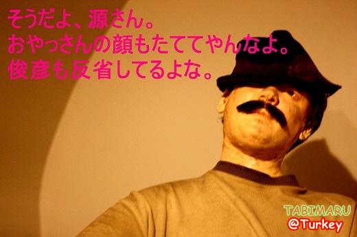 new19-20131016.jpg
