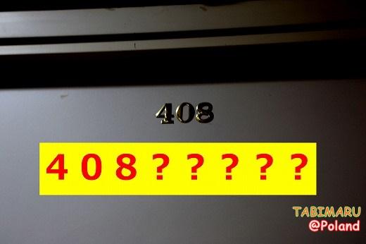 new2-201309132.jpg