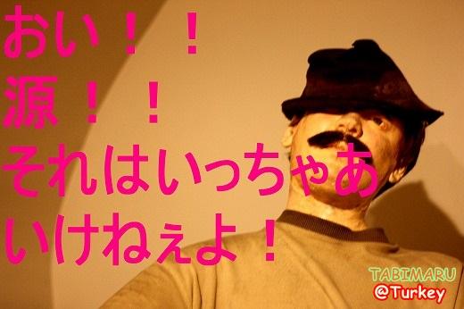 new22-201310162.jpg