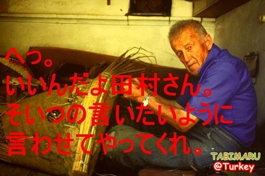 new23-201310162.jpg