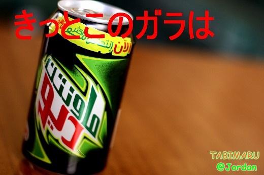 new5-20131018.jpg