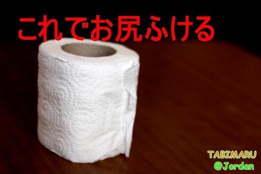 new7-20131018.jpg