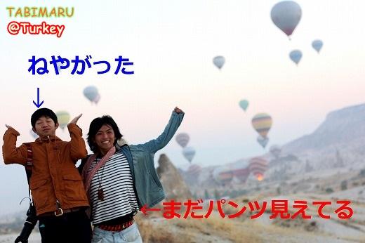new8-20131015.jpg