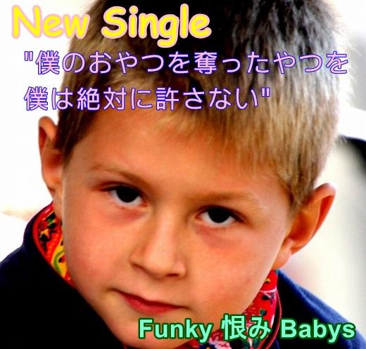 newfunkyangel1.jpg