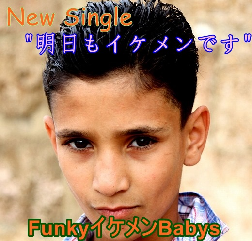 newfunkybabys10.jpg