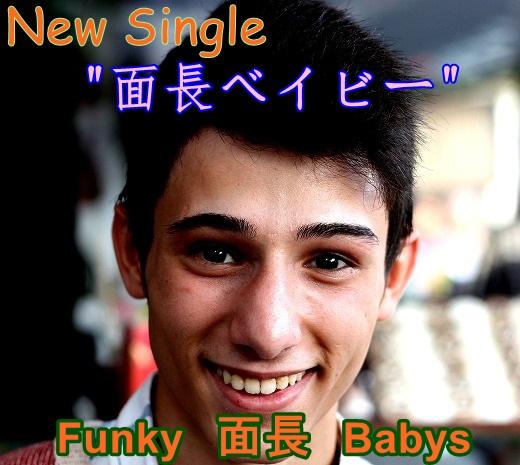newfunkybabys2.jpg