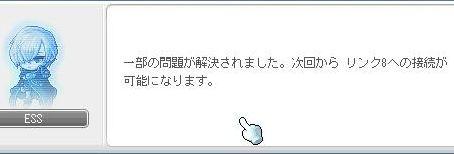 sifia3801.jpg