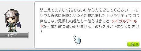 sifia3814.jpg