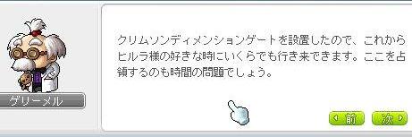 sifia3821.jpg