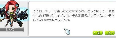 sifia3822.jpg
